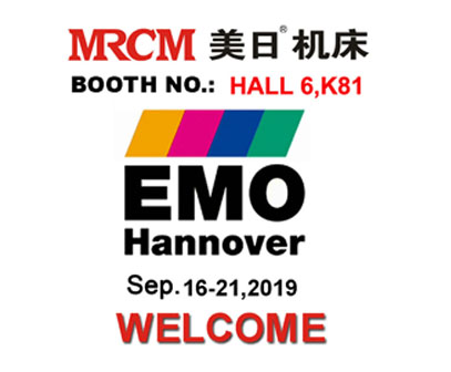 EMO Hannover Exhibitors & products 2019