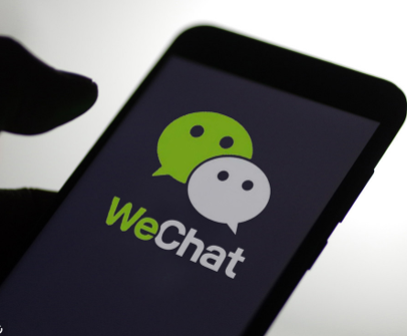 WeChat Pay becomes more prevalent in China: report