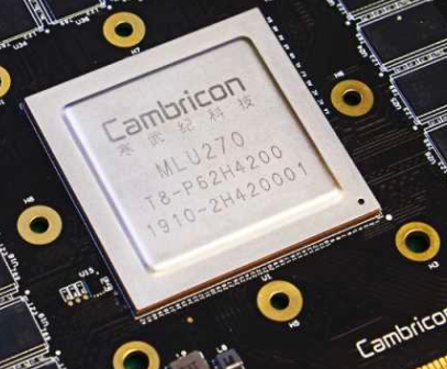 AI chip maker Cambricon to list on STAR market
